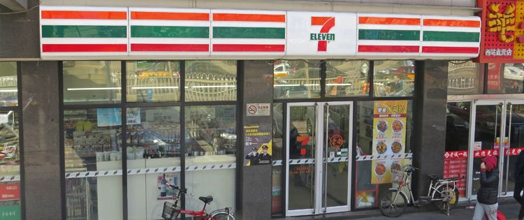 7-Eleven Won't Be Selling CBD